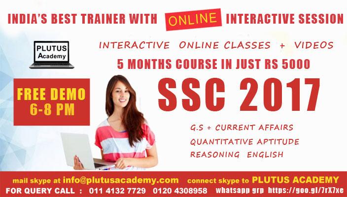 Best SSC MTS Coaching in Aligarh
