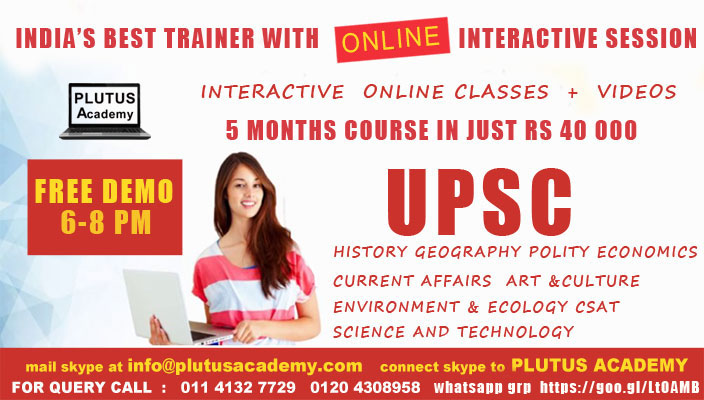 Top UPSC coaching institute in Alappuzha