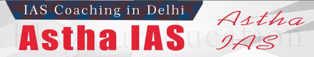 Top IAS Coaching of Delhi