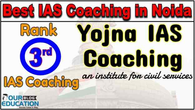 Best IAS Coaching in Noida