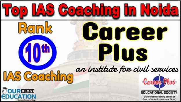Top IAS Coaching Centre in Noida