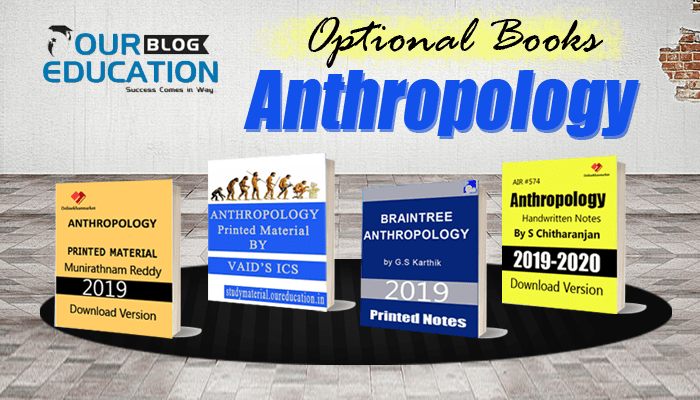 Anthropology Optional Books