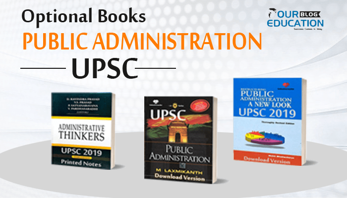 Optional Books of Public Administration