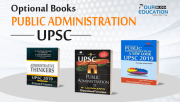 Public Administration Books For UPSC