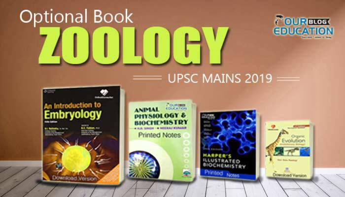 Optional Books Zoology