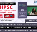 HPSC | Syllabus | Eligibility Criteria| Pattern l Salary