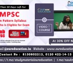 MPSC Exam Pattern Syllabus and Who is Eligible for MPSC Exam