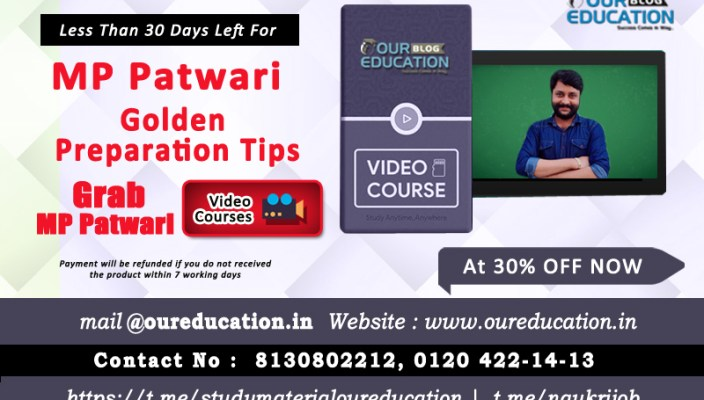 MP Patwari Exam Golden Preparation Tips