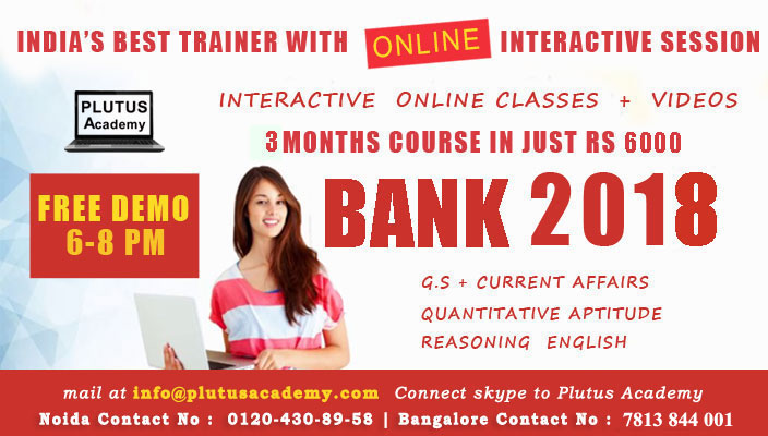 Rank Wise List of Top IBPS Bank Coaching in Bangalore 2018