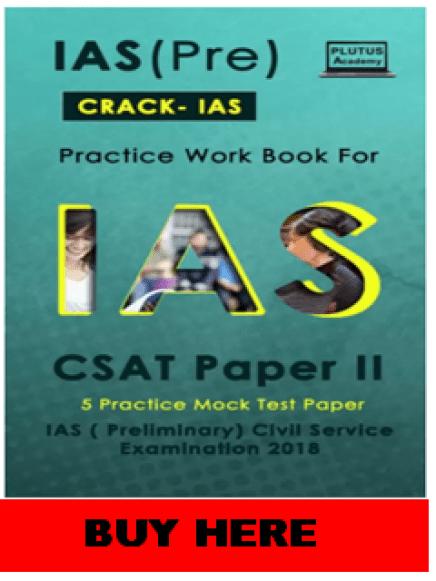 UPSC/IAS Mock test