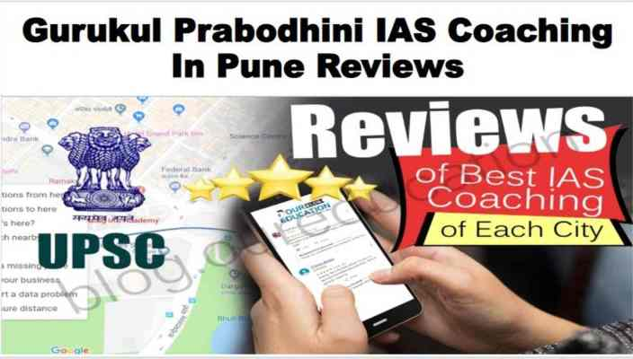 Gurukul Prabodhini IAS Coaching in Pune Reviews