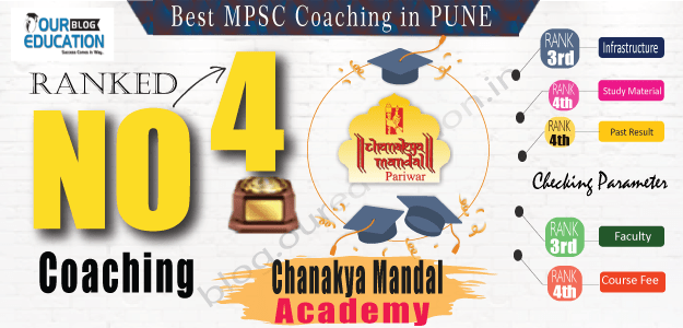 Top MPSC coaching of Pune