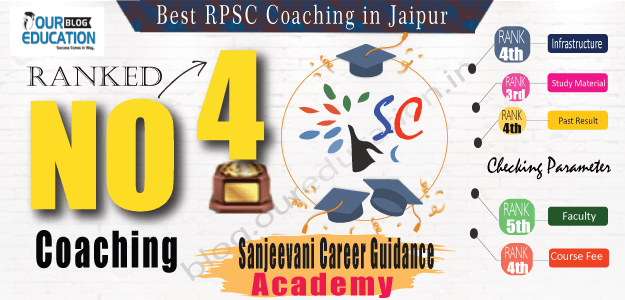 Top RPSC Coaching of Jaipur