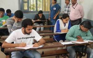 IAS Students in Coaching Bangalore