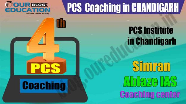 Best PCS Coaching in Chandigarh
