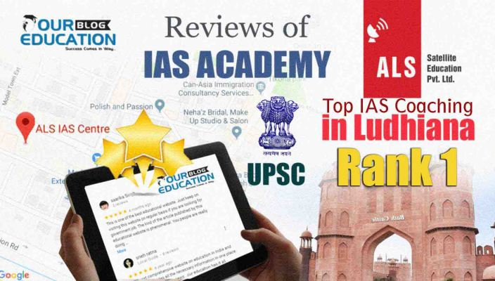 IAS Coaching in Ludhiana