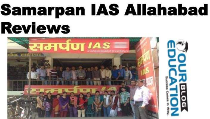 Samarpan IAS Allahabad Reviews