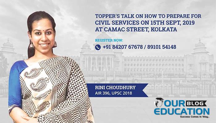 Educrat IAS Coaching in Kolkata Past Year Result Student Image