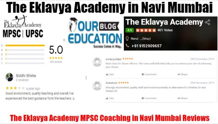 The Ekalavya Academy MPSC Coaching in Navi Mumbai Review