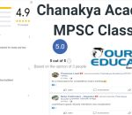 Chanakya Academy MPSC Classes in Nagpur Review