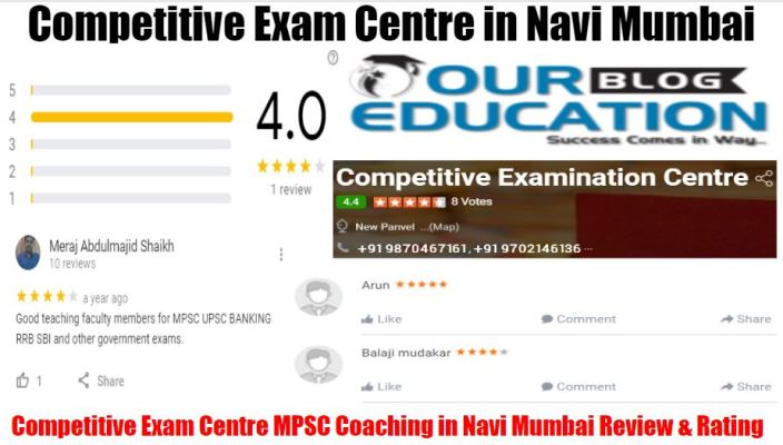 Competitive Exam Centre MPSC Coaching in Navi Mumbai Reviews