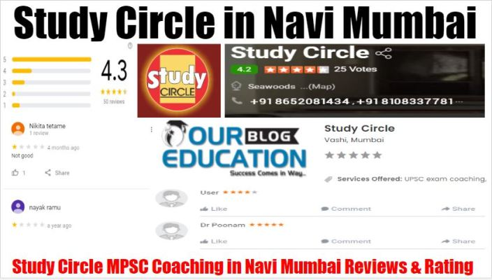 Study Circle MPSC Coaching in Navi Mumbai Review