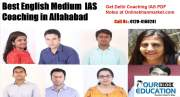 Best IAS Coaching in Allahabad for English Medium