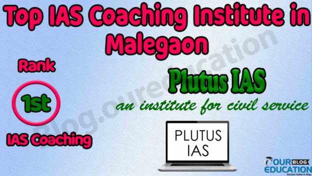 Best IAS Coaching in Malegaon