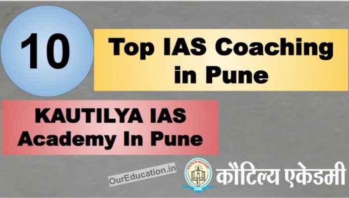 Rank 10 IAS Coaching in pune