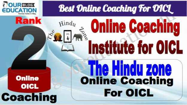 Rank 2 Best Online Coaching For OICL