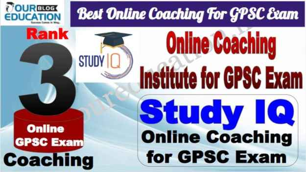 Rank 3 Best Online Coaching for GPSC Exam