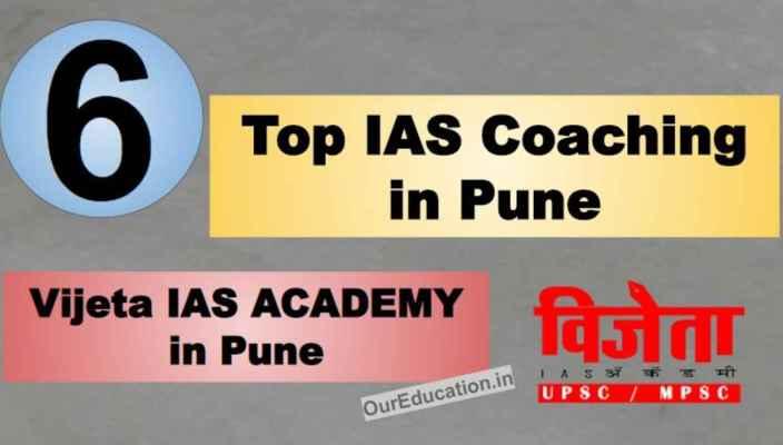 Rank 6 IAS Coaching in pune