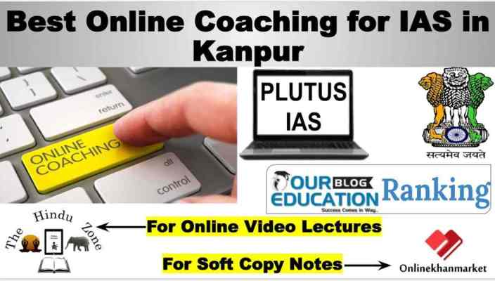 Best IAS Online Coaching Center in Kanpur