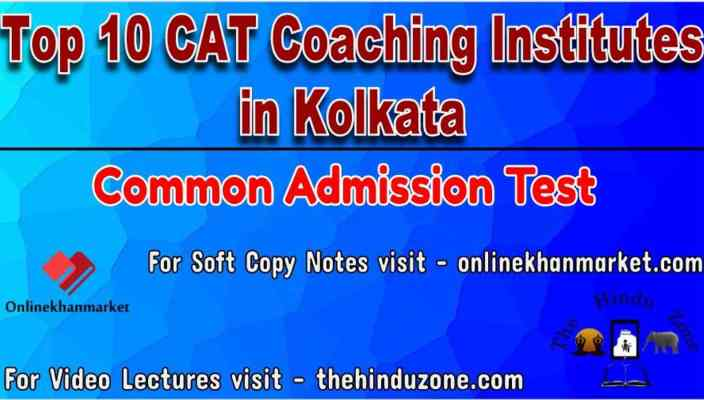 Top CAT Coaching in Kolkata