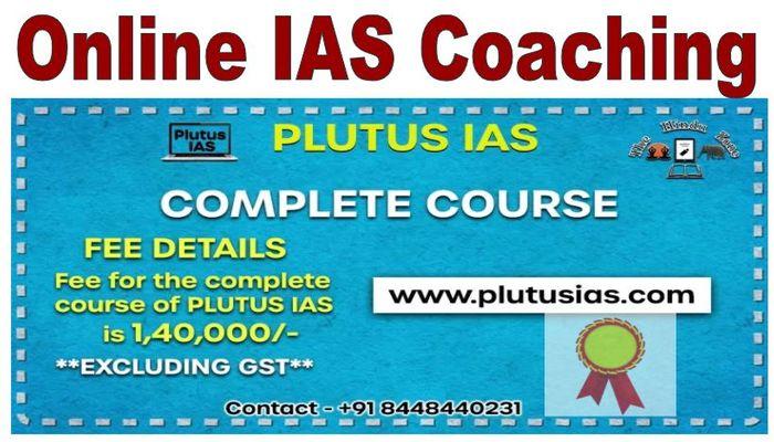Online IAS Coaching in English Medium