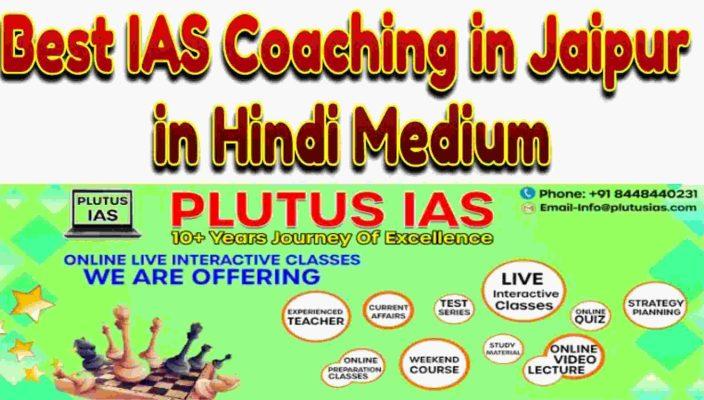 Top IAS Coaching in Jaipur in Hindi Medium