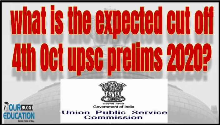 what is the expected cut off 4th Oct upsc prelim 2020