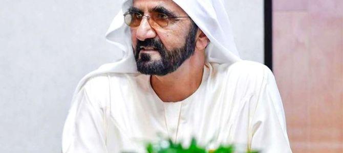 Messaggio dello Sceicco per funzionari, ministri e leader del governo degli Emirati Arabi Uniti