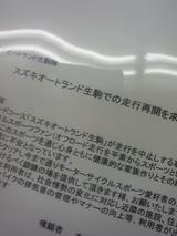 7c729804.jpg
