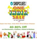 Shopclues Independence Day sale !! Grab upto 80% Off with Extra Cashback