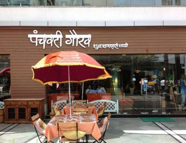 veg restaurants in delhi
