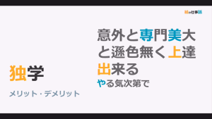eshigoto180407_07