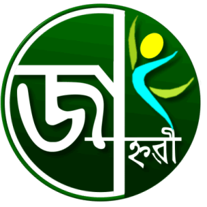 jahnabi-logo