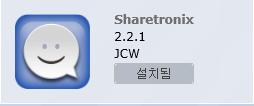 sharetornix