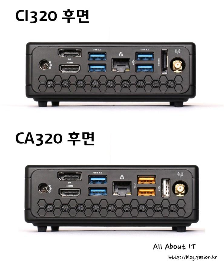 후면_비교