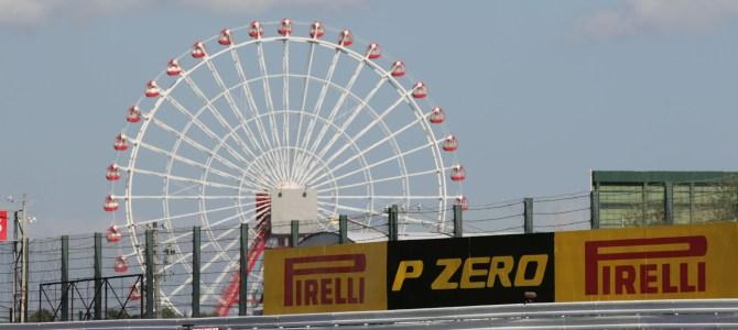 2014 Rd.15 日本GP観戦ガイド タイヤ・作戦編