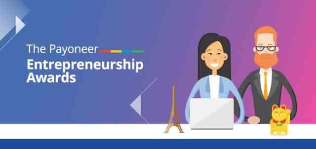 Payoneer Entrepreneurship Awards 2019