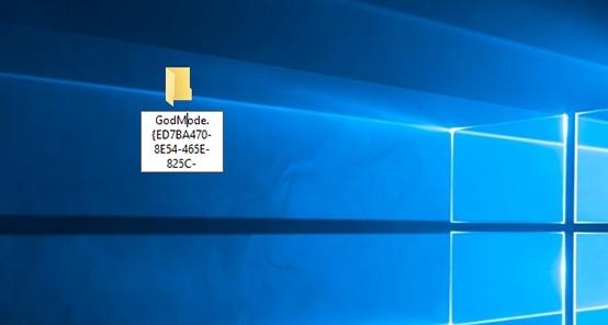 activeaza-godmode-windows-10-81-8-7_01