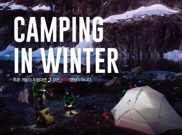 winter_camping_01