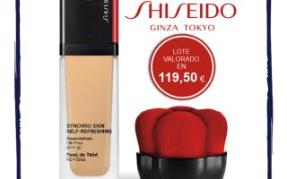 Sorteo Especial Shiseido